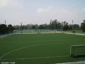 Hockey-Field.jpg