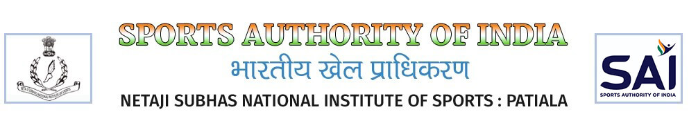 Image result for sports authority of india patiala